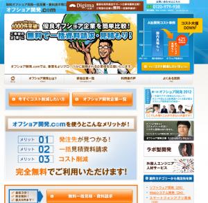 スクリーンショット(2012-07-30 0.41.56)